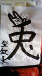 image/2011-01-04T10:51:07-1.jpg